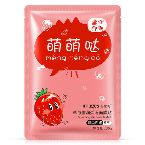 Fruit Facial Mask Moisturizing Oil