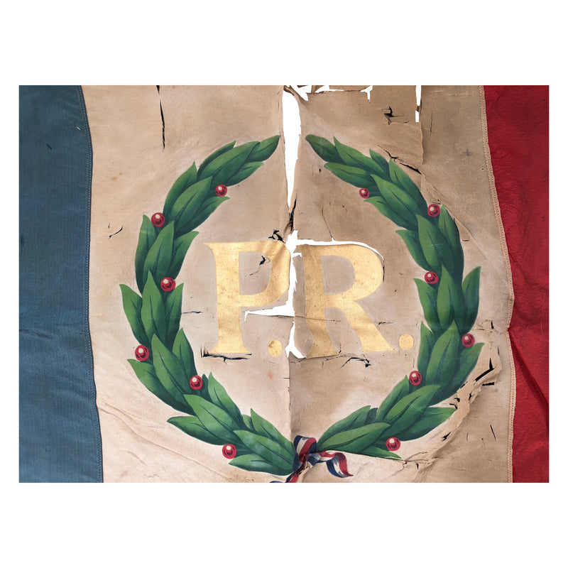 Vintage Flag - Unknown Origin - France flag color combination with P.R. and Wreath in the middle