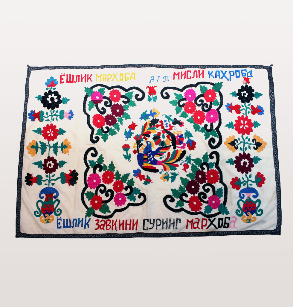 Vintage suzanis from the late Soviet era 1970-1980 featuring embroidered flowers and folk art bird PEGASUS AND UZBEKISTAN WRITING. Decorated by hand in purple and red flowers