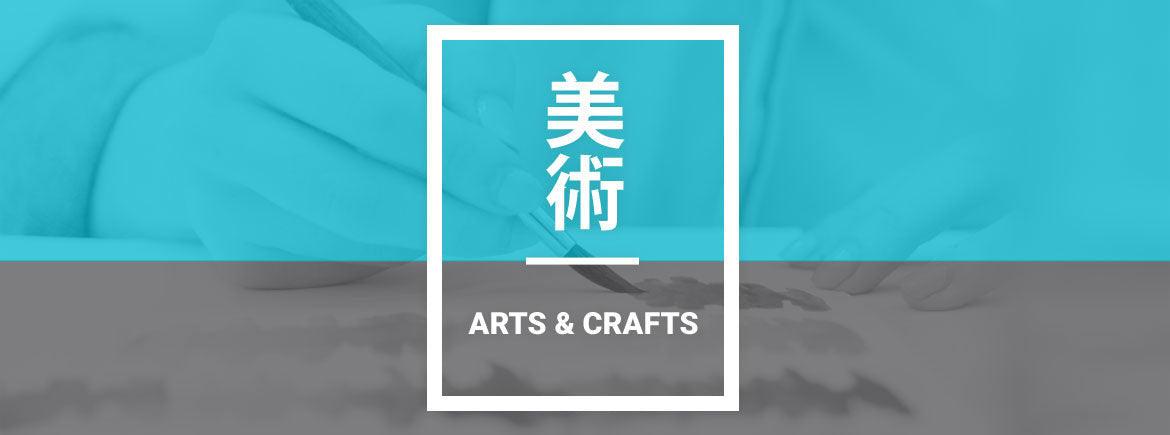 Arts & Crafts category page banner
