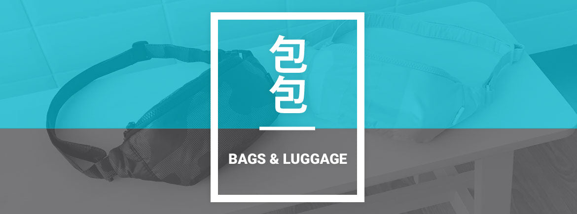 Bags & Luggage category page banner