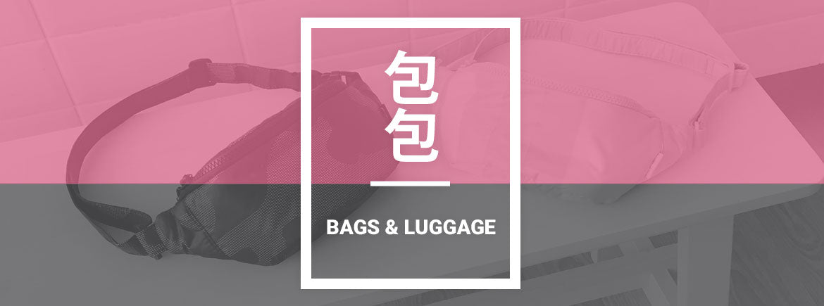 Baggage & Luggage page banner