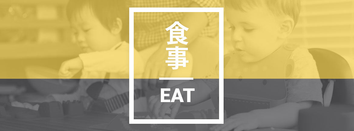 Eat page banner