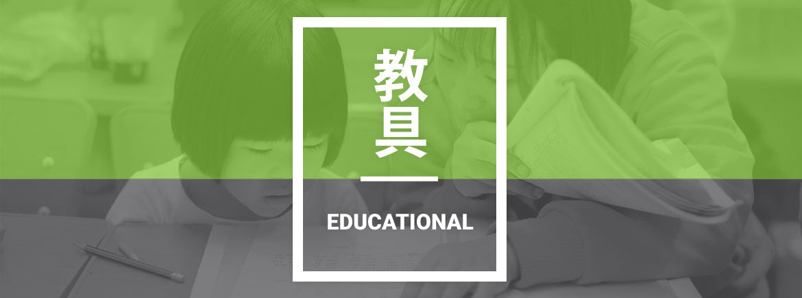 Educational page banner