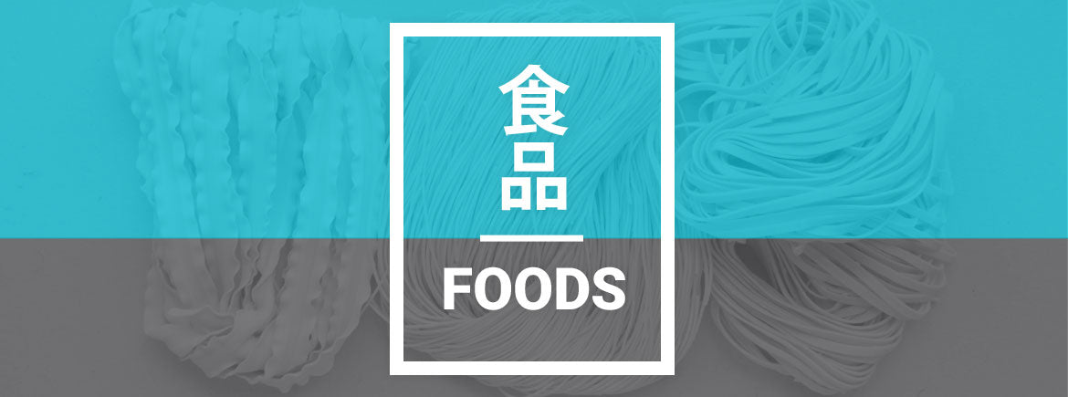 Foods category page banner