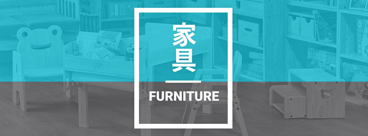 Furniture category page banner