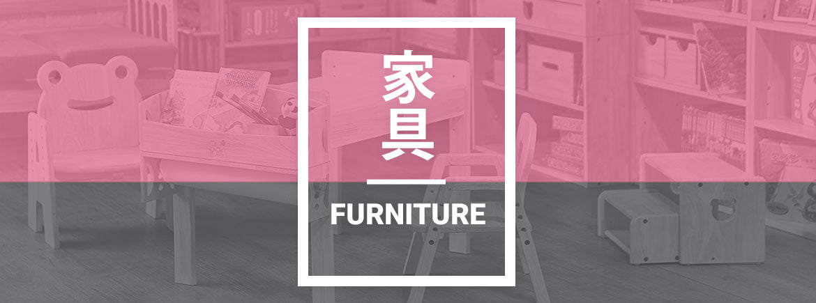 Furniture page banner