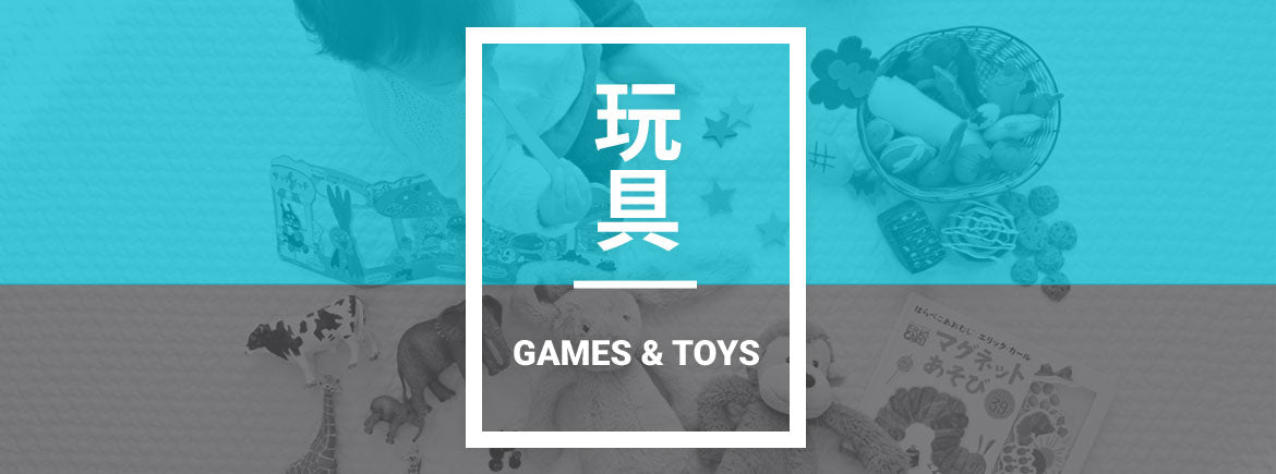 Games & Toys category page banner