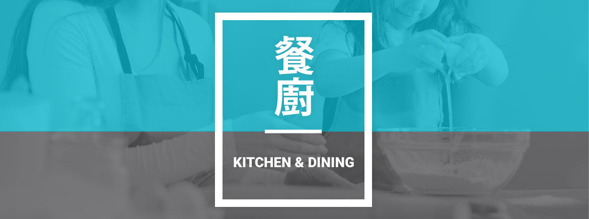 Kitchen & Dining category banner