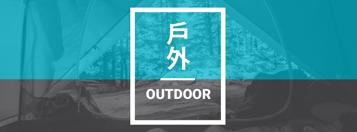 Outdoor category page banner