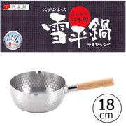 Yukihira Stainless Steel Saucepan (4 Options) 吉川不鏽鋼雪平鍋