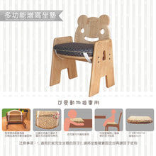 Seat Cushion for 【Grow with Me】Toddler - Adult Adjustable Chair 陪讀椅椅墊