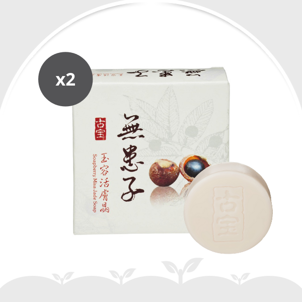 Soapberry Misa Jade Soap  古寶無患子玉容散活膚晶 (Pack of 2)