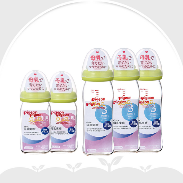 Soft Touch Baby Feeding Bottle, Wide-Neck, Bundle of 5 寬口母乳實感奶瓶優惠組