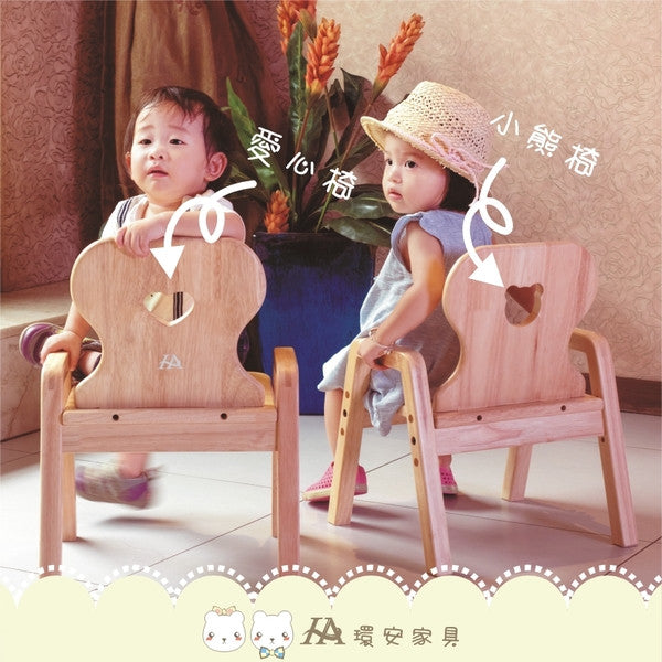 【Grow with Me】Toddler Height Adjustable Chair 幼兒成長椅