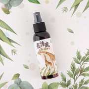 Soapberry Insect Repellent Spray 好聞的防蚊噴霧