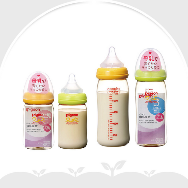 Soft Touch Baby Feeding Bottle, Wide-Mouth, PPSU 寬口母乳實感PPSU奶瓶 (4 Options)