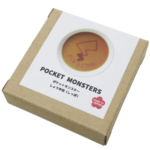 Pocket Monster 3D Soy Sauce Dipping Dishes 寶可夢立體浮雕醬油沾盤 - Set of 3