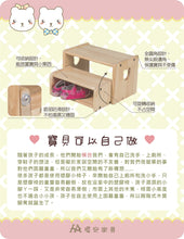 【Grow with Me】Multi-Purpose Step Stool 多功能輔助腳凳