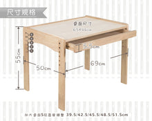 【Grow with Me】Children Adjustable Desk【加大款】幼兒成長桌