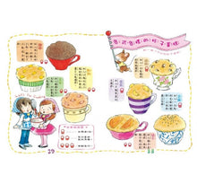 Sip + Snack Set 點心時光組 (2 Color Options)