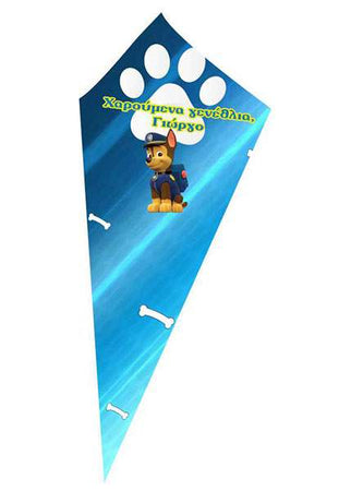 Paper Cone for sweets Paw Patrol (draft 2)