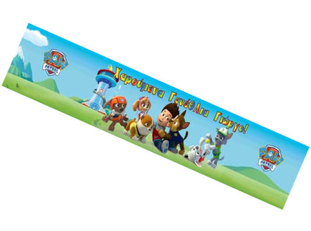 Runner for table Paw Patrol