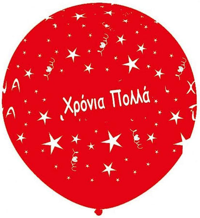3 Feet Red Greek Message with Stars Latex Balloon