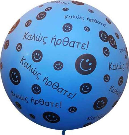 3 Feet Blue Greek Message with Smile faces Latex Balloon
