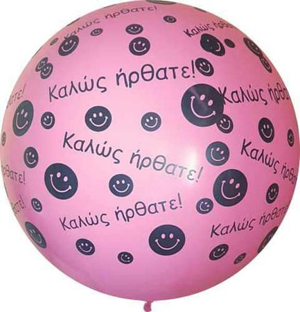 3 Feet Pink Greek Message with Smile faces Latex Balloon