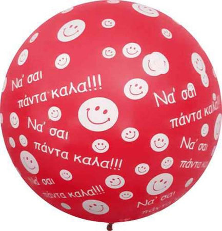 3 Feet Red Greek message & Smile faces Latex Balloon
