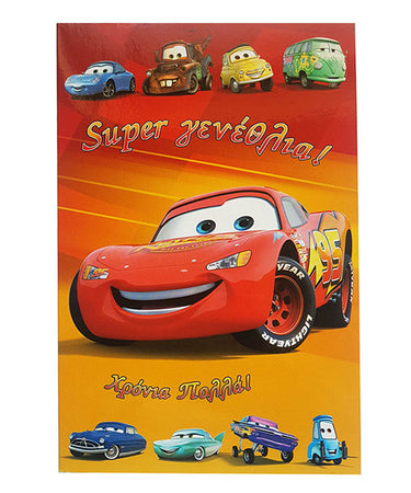 Wishing Card for Birthday Cars Disney with envelope