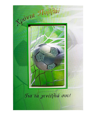 Wishing Card for Birthday 3D Soccer with envelope