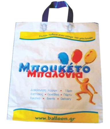 Plastic White Bag with logo