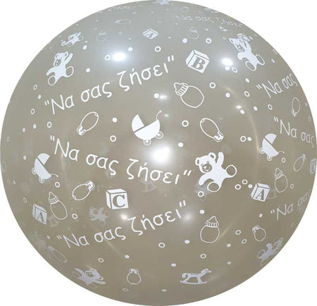 3 Feet Crystal Clear Greek message & baby toys Latex Balloon