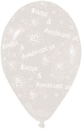 12'' Printed Crystal Clear small Hearts & message Latex Balloon (25 pcs)