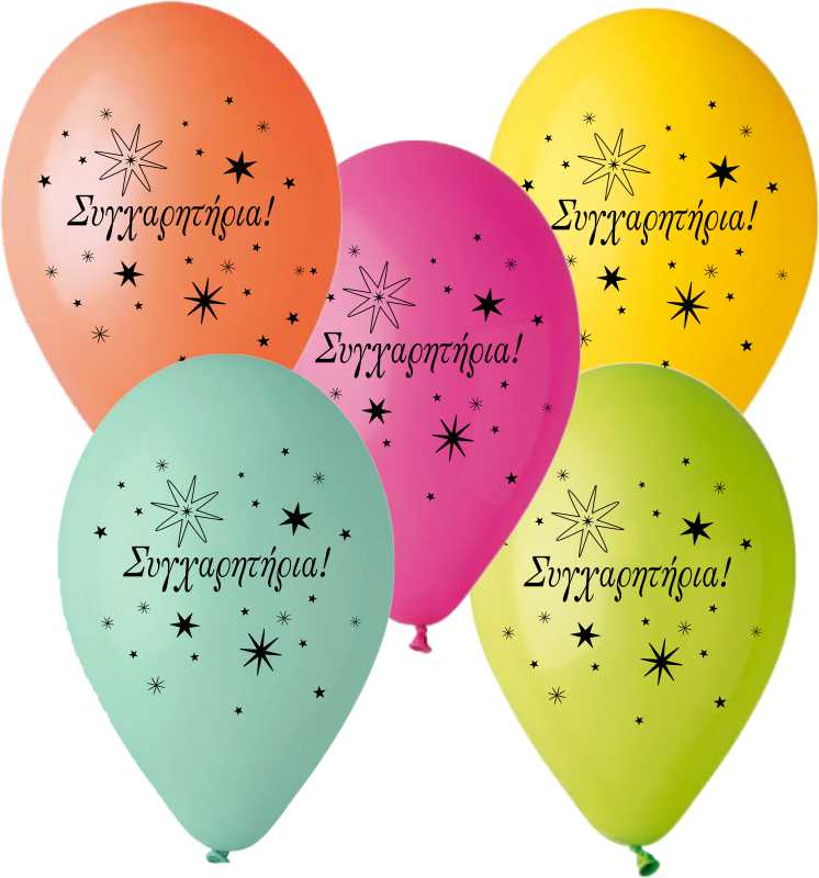 12'' Printed greek message in 5 Colors Latex Balloon (25 pcs)