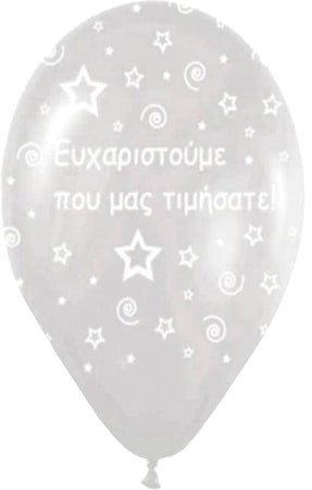 12'' Printed Crystal Clear Swirl Stars & message Latex Balloon (25 pcs)