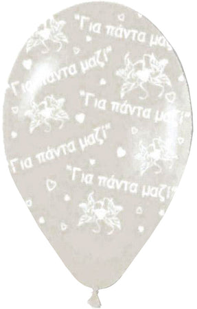 12'' Printed Crystal Clear Doves & message Latex Balloon (25 pcs)