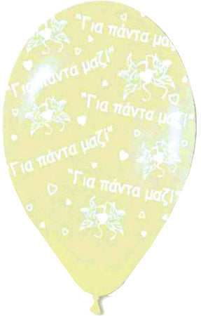 12'' Printed pearl Ivory flowers, hearts & message Latex Balloon (25 pcs)