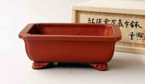 Ikko Unglazed Rectangle Bonsai Pot with Rim