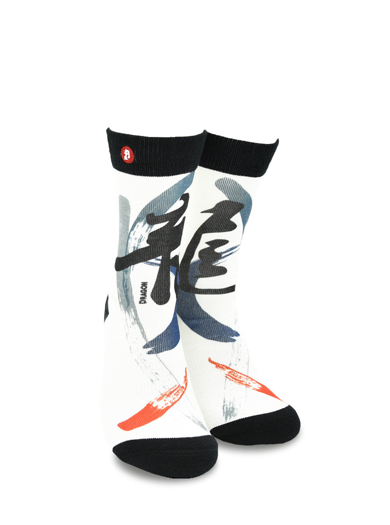 Mens Dragon Funny Novelty Crew Socks