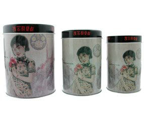 China Girl Nesting Cannisters (Set of 3)