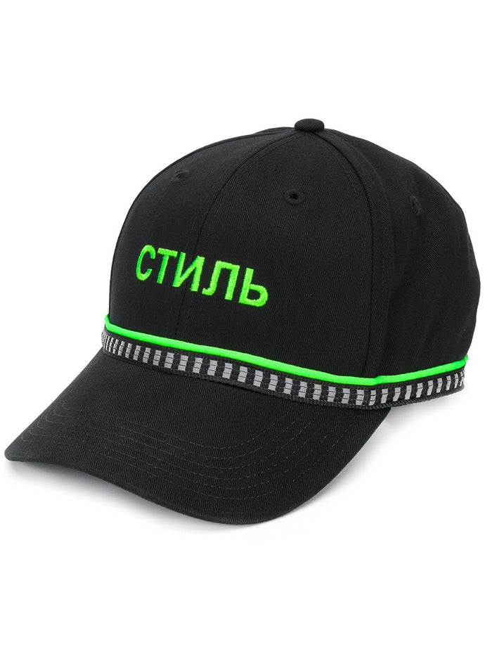 Heron Preston Black CTNMB Baseball Cap