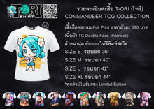 T-ORI T-SHIRT_DR.FRANKEN COMMANDEER COLLECTION