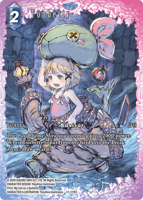 Tonbetty 11-119C Foil Full Art