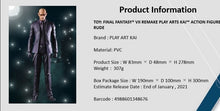 [Pre-Order] FINAL FANTASY® VII REMAKE PLAY ARTS -KAI- ™ RUDE [ACTION FIGURE]