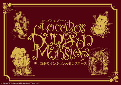 Chocobo Crystal Hunt: DUNGEON & MONSTERS EXPANSION PACK