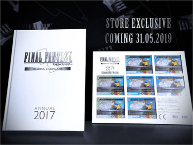 FINAL FANTASY TRADING CARD GAME ANNUAL 2017 [FFTCG]