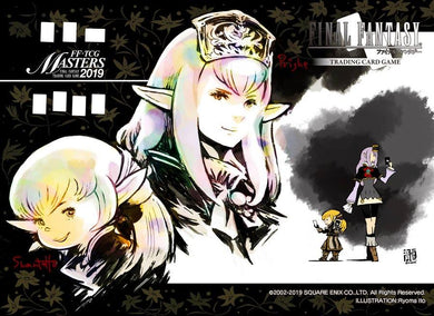 Final Fantasy TCG Sleeves Master 2019